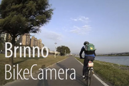 Biking Time Lapse - Riverbank biking trip (Brinno BikeCamera)