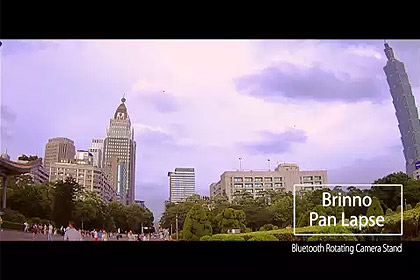 Brinno Pan Lapse (ART200)- Sun Yat Sen Memorial Hall, Taipei